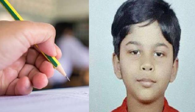 आठ साल के इस बच्चे ने किया ऐसा कमाल, जानकर रह जाएंगे दंग