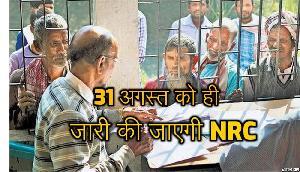 Supreme Court का तल्ख आदेश, 31 अगस्त को ही जारी किया जाएगा NRC