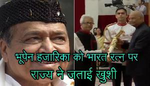 भूपेन हजारिका को भारत रत्न पर जानिए क्या कहा राज्य के मुख्यमंत्री ने