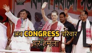 Congress छोड़ते ही इस परिवार पर कलिता ने साधा निशाना, कह दी ऐसी बात