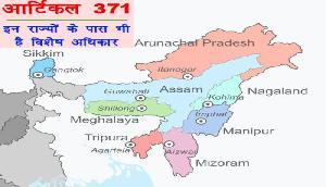 धारा 370 हटने का असर, धारा 371 पर पूर्वोत्तर राज्यों के स्थानीय संगठन करेंगे बैठक