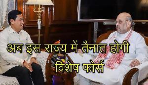 जम्मू-कश्मीर के बाद अब इस राज्य में तैनात होगी फोर्स, 31 अगस्त को होगा बड़ा फैसला
