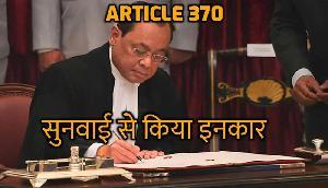 Article 370: Gogoi ने कहा, मेंशन करने लायक भी नहीं याचिका, सुनवाई से किया इनकार