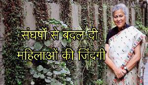 जानिए मोनिशा बहल की कहानी, जिन्होंने संघर्षों से बदल दी महिलाओं की जिंदगी