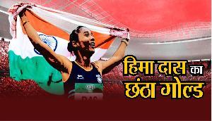 हिमा दास ने फिर किया कमाल, 300 मीटर रेस जीतकर देश की झोली में डाला छठा गोल्ड मेडल