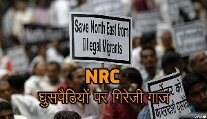NRC में गलत तरीके से शामिल हुए लोगों पर गिरेगी गाज, ऐसा कदम उठाएगी भाजपा सरकार!