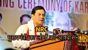 मुख्यमंत्री ने फिर जताया भरोसा, 'लोगों को NRC को लेकर घबराने की कतई जरूरत नहीं'