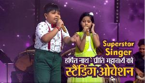 Superstar Singer: असम के हर्षित नाथ ने प्रीति भट्टाचार्य संग मचाया धमाल, मिला स्टैंडिंग ओवेशन
