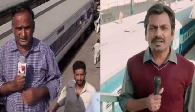 बरसाती नाले से भारत को तबाह करने जा रहा था पाकिस्तानी पत्रकार, देखें ये वीडयो