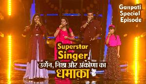 Superstar Singer: 'हे गणराया' गाने पर उर्गेन छोमो, निष्ठा और अंकोणा ने किया धमाका, लगी हुनर पर मुहर