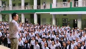 मिजोरम में 6 स्कूलों के बच्चों ने ली शपथ, नहीं करेंगे बाहरी लोगों से शादियां