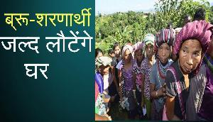 गजबः इन लोगों के आएंगे सबसे अच्छे दिन, मोदी सरकार ने दिए 350 करो़ड़ रुपए, जानिए क्यों
