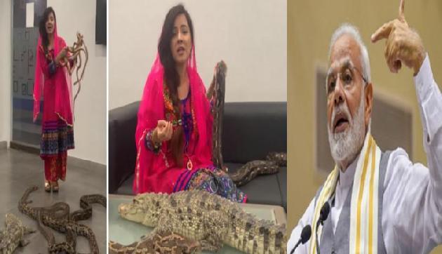 PM मोदी को धमकी देने वाली इस Pakistan की  महिला का एक झटके में हुआ बुरा हाल, जानिए कैसे