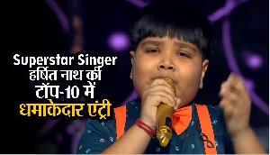 Superstar Singer: असम के हर्षित नाथ की टॉप-10 में धमाकेदार एंट्री, दिया शानदार परफॉर्मेंस