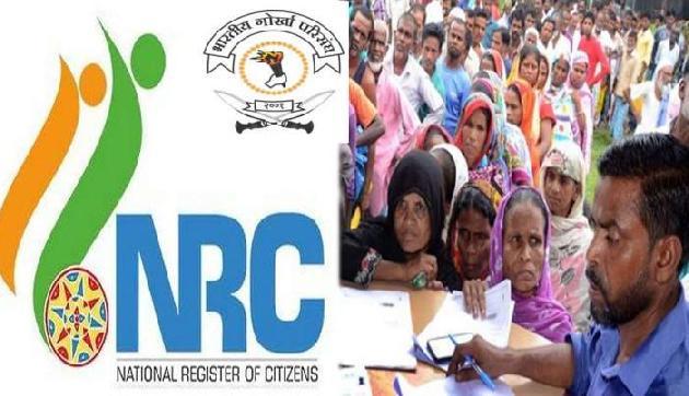 NRC के विरोध में उतारा भाजपा का गोरखा संगठन, नहीं जाएंगे विदेशी न्यायाधिकरण