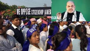 मिजोरम में गृहमंत्री अमित शाह का इस बिल को लेकर हुआ भारी विरोध