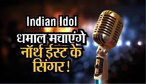 Indian Idol: अपना जलवा बिखेरेंगे Northeast राज्यों के सिंगर! एक बार मिल चुकी है ट्रॉफी