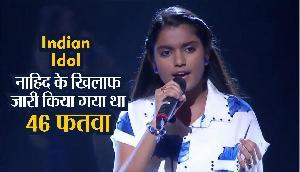 Indian Idol: 1st रनर-अप रहीं असम की नाहिद के खिलाफ जारी किया गया था 46 फतवा