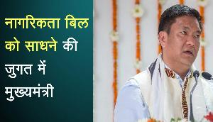 लोगों के हितों के लिए मुख्यमंत्री ने उठाया ऐसा बड़ा कदम