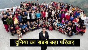 चुनावों में इस एक व्यक्ति के आगे पीछे घूमते हैं सभी, 39 बीवियां और 181 बच्चे हैं ताकत