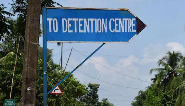 40 लोगों का दल असम के लिए हुआ रवाना, डिटेंशन सेंटर का लेगा जायजा