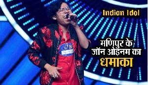 Indian Idol: ऑडिशन में मणिपुर के जॉन ओइनम का धमाका, जजों ने दिया स्टैंडिंग ओवेशन