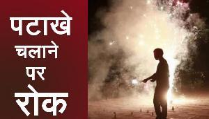 सावधान! दिवाली पर इस जगह पटाखे चलाए तो पुलिस तुरंत करेगी गिरफ्तार
