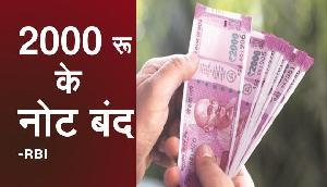 बड़ा खुलासा! RBI ने बंद किए 2000 रू के नोट छापना, जानिए अब क्या होगा