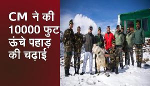 दिवाली पर यहां के मुख्यमंत्री ने की 10000 फुट ऊंचे पहाड़ की चढ़ाई, देखें शानदार वीडियो
