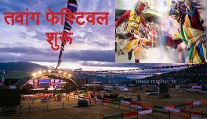 तवांग फेस्टिवल शुरू, खूबसूरत पहाड़ों, संस्कृति, याक डांस का लें मजा