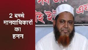 भाजपा सरकार की दो बच्चा पॉलिसी पर भड़के ये मुस्लिम नेता, कही दी ऐसी बात