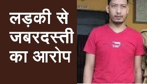 भाजपा सरकार में मंत्री का भतीजा गिरफ्तार, लड़की से जबरदस्ती का लगा आरोप