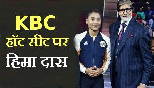 KBC की हाॅट सीट पर धमाल मचाएंगी Hima Das, साथ देंगे Virender Sehwag