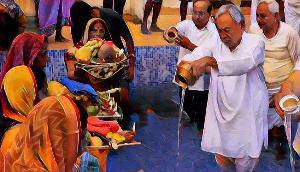 बिहार में सूर्योपासना का महापर्व छठ समाप्त, मुख्यमंत्री नीतीश कुमार ने दी शुभकामनाएं