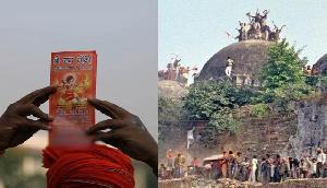 अयोध्या विवाद में मुगल सम्राट बाबर के गर्वनर मीर तकी को लेकर आई सबसे चौंकाने वाली बात