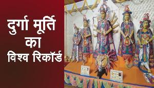 असम के युवक ने बनाई दुनिया की सबसे अनोखी मूर्ति, खासियत जानकर रह जाएंगे हैरान