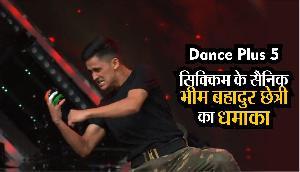 Dance Plus 5: ऑडिशन में सिक्किम के सैनिक भीम बहादुर छेत्री का धमाका, जजों ने किया सैल्युट