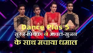 Dance Plus 5: बिहार के सूरज और प्रियंका ने असम की आंचल-सुजन के साथ मचाया धमाल