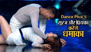 Dance Plus 5: बिहार के सूरज और प्रियंका करेंगे धमाका, पिछले हफ्ते आंचल-सुजन के साथ दी थी प्रस्तुति