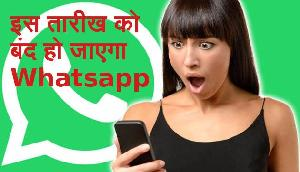 लाखों Whatsapp यूजर्स को तगड़ा झटका! अब इन मोबाइल फोन्स में नहीं करेगा काम