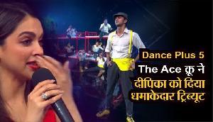 Dance Plus 5: The Ace क्रू सहित सभी डांसर दीपिका पादुकोण को दिया धमाकेदार ट्रिब्यूट
