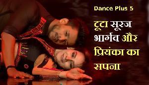 Dance Plus 5: टूटा बिहार के Suraj और Priyanka का सपना, नहीं मिली टॉप-10 में एंट्री, ये है वजह