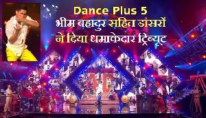 Dance Plus 5: Sikkim के Bhim Bahadur Chettri सहित डांसरों ने दिया धमाकेदार ट्रिब्यूट, मिला स्टैंडिंग ओवेशन