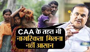 'CAA के तहत भी नागरिकता मिलना नहीं आसान, जांच करेगी भारत सरकार'