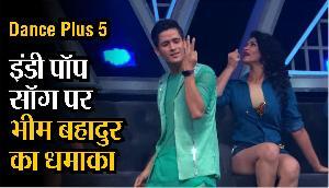 Dance Plus 5: इंडी पॉप सॉग पर सिक्किम के भीम बहादुर छेत्री ने डांसरों के साथ मचाया धमाल