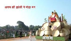 गणतंत्र दिवस पर असम की झांकी ने मोहा मन, CM सोनोवाल ने दी शहीदों को श्रद्धांजलि,  देखें वीडियो