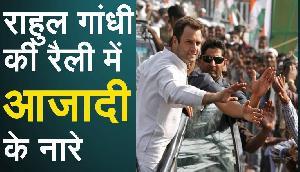 फिर राहुल गांधी के निशाने पर होंगे पीएम मोदी और अमित शाह, इन मुद्दों से बोलेंगे हमला
