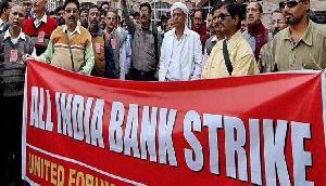 जल्दी से निपटा लें बैंक से जुड़े सारे जरूरी काम, लगातार 5 दिन बंद रहेंगे बैंक
