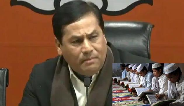 भाजपा सरकार को महंगा पड़ा मदरसे बंद करने का ऐलान, विरोध में उतरे हिंदू-मुस्लिम