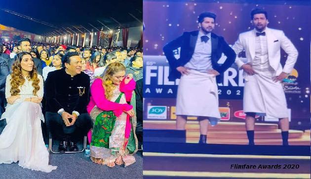 असम में फिल्म फेयर के बाद इस खेल का आगाज, खुद मुख्यमंत्री ने किया ट्वीट
